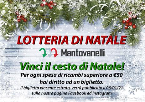 Lotteria di Natale 2020
